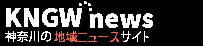 KNGWnews